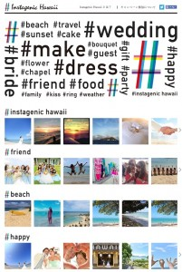 instagenichawaii_web