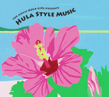 「the movie Hula Girl presents HULA STYLE MUSIC」