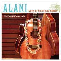 ALANI (山内雄喜) / SPIRIT OF SLACK KEY GUITA